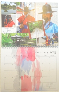 February calendar courtesy of my friend at in cahoots with muddy boots.